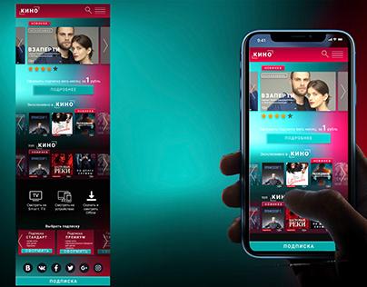 Design concept mobile app Online movie THEATERS