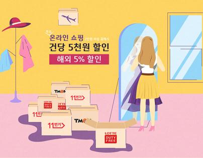 BC Shopping & Joy Card Promotion Movie