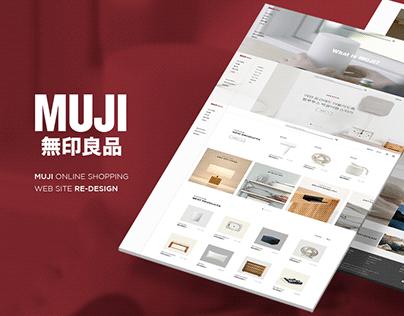 MUJI web design