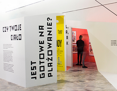 International Poster Biennale, Warsaw –  the exhibition
