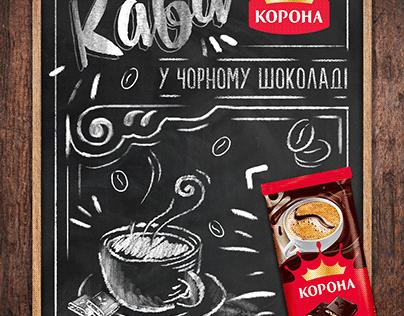Banners for brand Korona