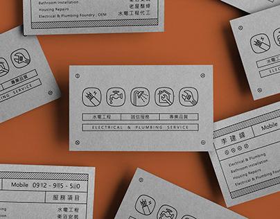 李建緯 | 個人名片設計 business card design