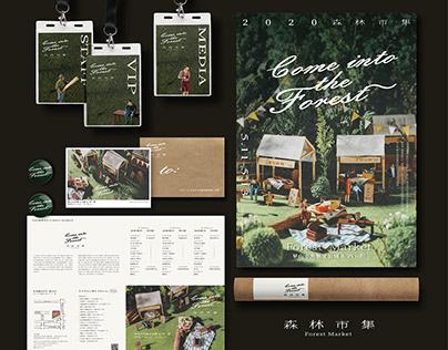 visual identity   Forest Market