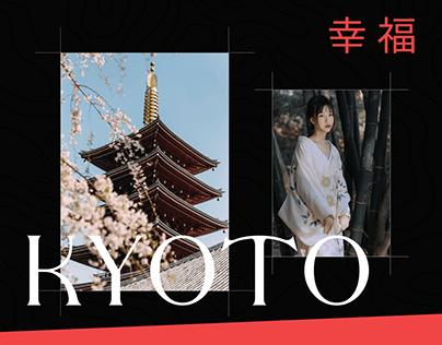 Kyoto Concept Web Design
