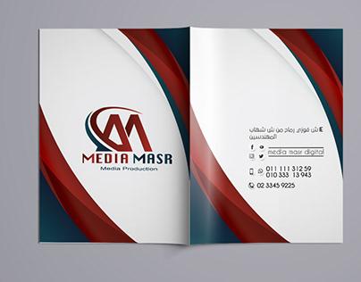 Media Masr A4 Folder