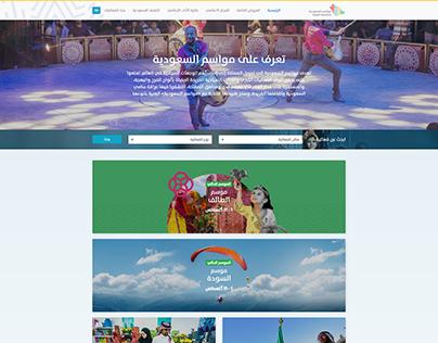 Saudi Seasons Website