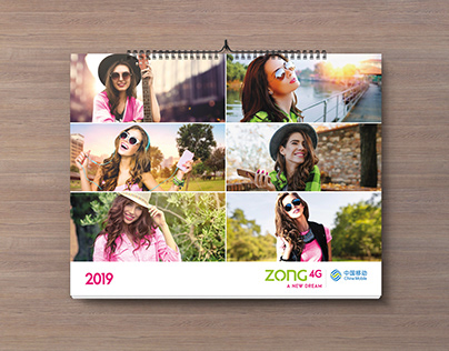 Calendar Design | Wall Calendar | ZONG 4G A NEW DREAM