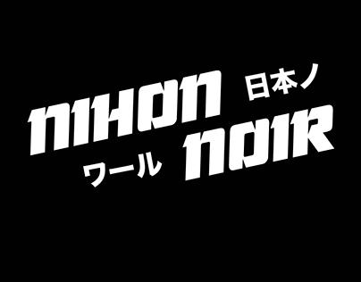 Nihon Noir