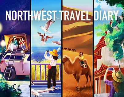 西北旅行日记Northwest Travel Diary
