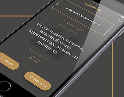 Askbook. Mobile App