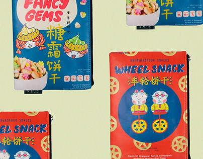Old School Snack Pouches
