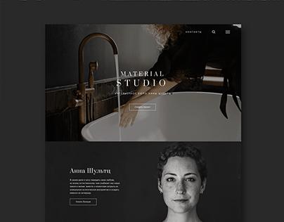 Web design concept for an interior bureau