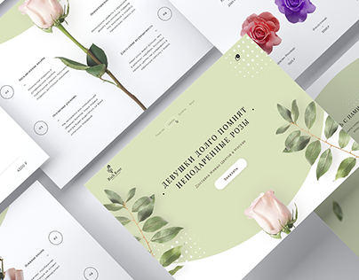 Flowers Shop Website I PSD Template