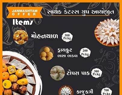 Food Menu Poster