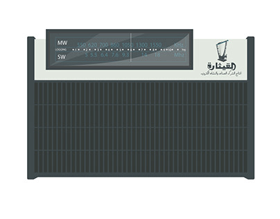Radio Qithara