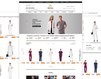 Магазин по продаже медицинской одежды