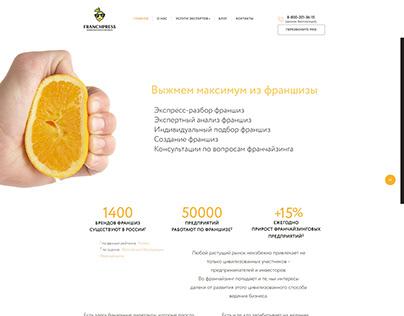 site design