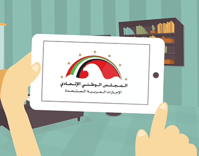 Inforaphics| National Council Election UAE | cand.197