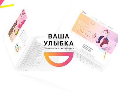 Website design for dentistry Your Smile