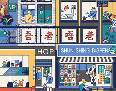 Aging Population in Hong Kong