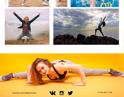Choreographer's site