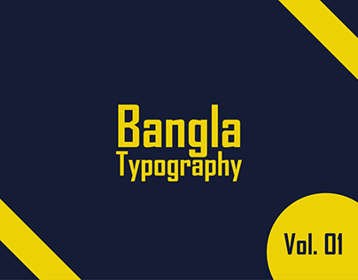 Bangla Typography Vol.01