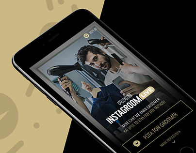 AXE Instagroom Live