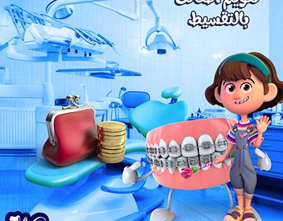 Dental clinic- social media