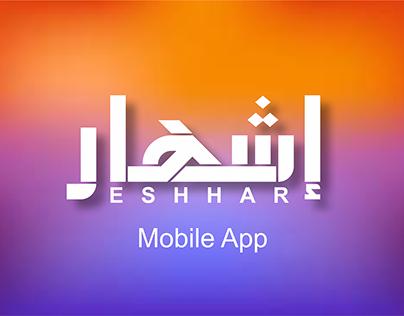 Esh'har Ads App