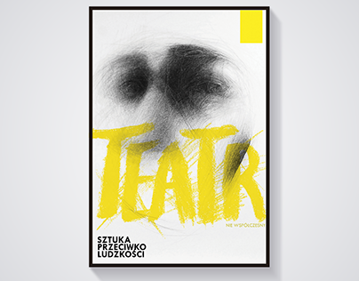Art Against Humanity -Posters