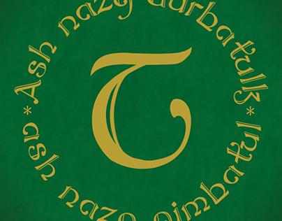 Tengwar Sindarin Latin and Cyrillic