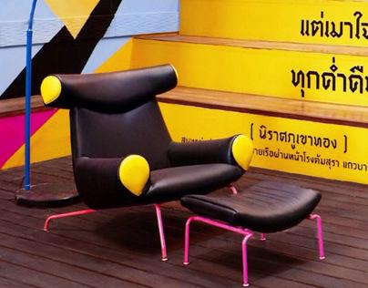 Art Hotel - Bangkok