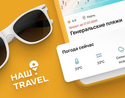 Nash travel app