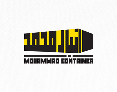Mohammad Container
