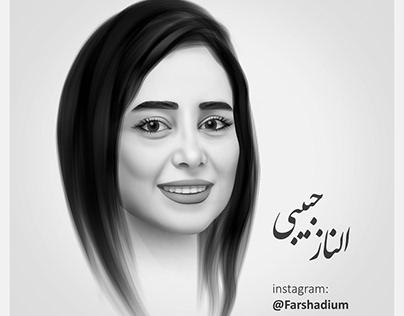"Portrait Digital Painting, ""Elnaz Habibi"""