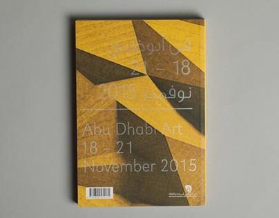 Abu Dhabi Art - 2015