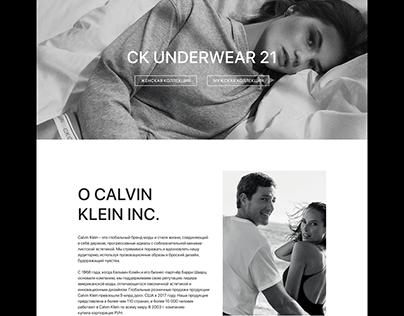 Calvin Klein REDESIGN