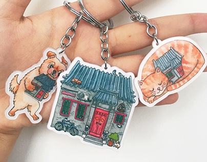 Beijing Hutong Keychains