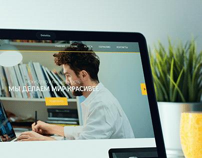 Website Arcadium, Landing page and Logo
