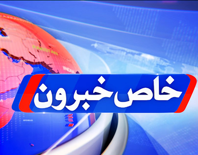 Sindh TV Headlines Bumper