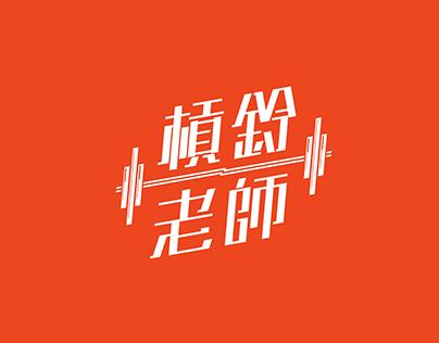 Logotype_vol.04