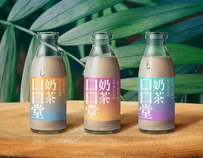 'GUGUDANG' Milk Tea