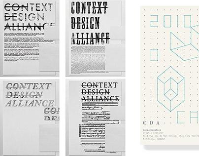 CDA(context design alliance)