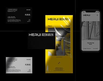 Herui Decorative brand design