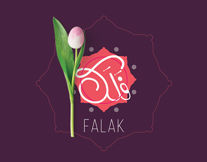 Falak | Logo