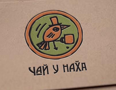 Логотип чайного клуба «Чай у Наха»