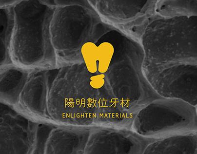 Visual Identity  Enlighten Materials 陽明數位牙材 品牌視覺規畫