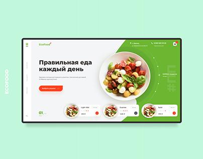 """Concept page healthy food """"Eco food"""""""