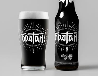 Bratan craft beer label