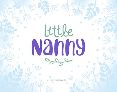 Дизайн детской косметики Little Nanny